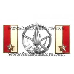 152° Reggimento Fanteria Sassari