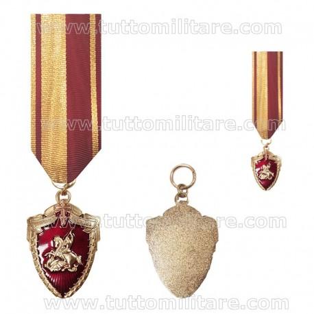 Medaglia San Giorgio Ucraina
